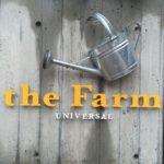 雨でも平気。関西最大級!ガーデンセンターの中のおしゃれなカフェ「FARMER'S KITCHEN」